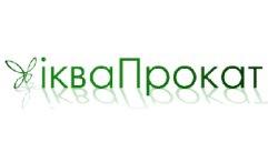 Иква Прокат