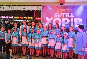 Битва Хоров (Украина) 2020