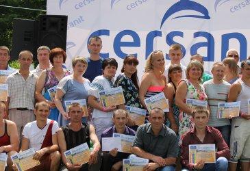 """Організація і проведення корпоративного свята """"День Cersanit""""."""